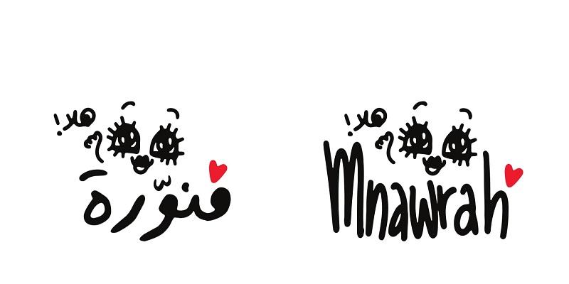 Mnawrah